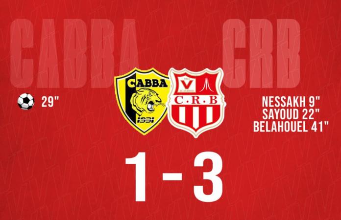 Bordj Bou Arreridj 1-3 equipo juvenil, 18 partidos sin victoria para BAC y juvenil en séptimo lugar